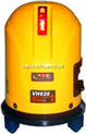 VH620红外线水平仪,VH620红光激光水平仪/上海
