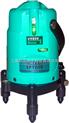 VH800多功能绿光激光水平仪/VH800红外线水平仪