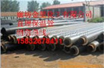 丹阳市聚乙烯聚氨酯管,蒸汽直埋钢管系统供应