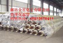阜阳市聚氨酯无缝管,蒸汽直埋管优质供应商