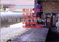 优质聚乙烯聚氨酯钢管,平顶山市聚氨酯夹克管