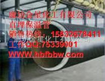 淮南市聚氨酯管,直埋泡沫钢管,聚氨酯板技术先进