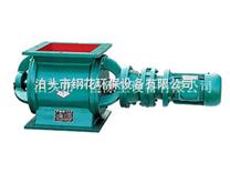 钢花专业生产制造YJD-18卸料器