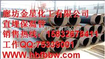 台东市聚氨酯管,夹克管,泡沫钢管畅销