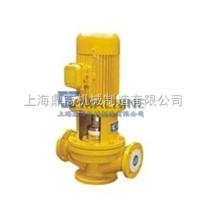 ISGF立式衬氟铸钢管道泵