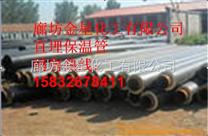之埋聚乙烯管,预制钢套钢管发泡公司