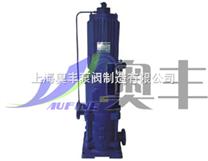 PBDL多级离心屏蔽泵