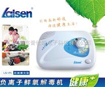 家用空气净化器,家用空气净化器供货中心