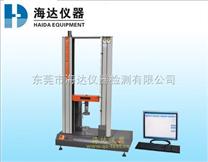 【橡膠拉伸試驗機】HD-603橡膠拉伸試驗機訂購