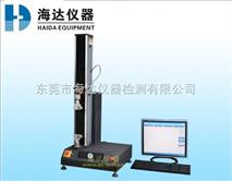 電子拉力試驗儀HD-609A-S,電子拉力試驗儀哪裏zui好