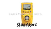 環氧乙烷檢測儀/bw環氧乙烷報警器
