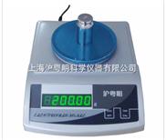 上海电子天平 越平YP30001N