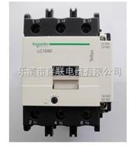 施耐德接触器LC1-F150