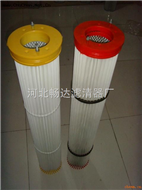 900*150工业除尘器滤芯