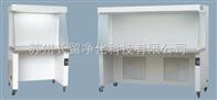 SW-CJ系列超净工作台医用净化工作台厂家| 标准净化工作台|无尘室净化工作台