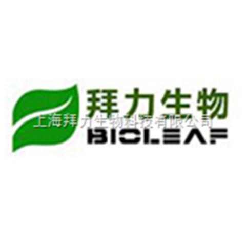 河南省实验幼儿园标志