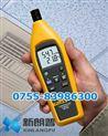 福禄克Fluke【F971温度湿度测量仪】