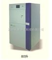 低溫等離子滅菌器價格/80L-過氧化氫低溫等離子滅菌器