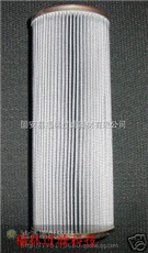 HC9600FKP13H(福林)颇尔油滤芯