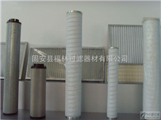 HC6300FUT13Z(福林)滤油机滤芯