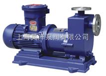 ZCQ型不锈钢磁力驱动自吸泵