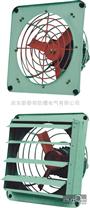 防爆壁式排风扇