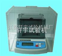 橡膠專用密度測試儀數顯型