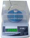 千分之一天平 电子精密天平 百分位电子天平 1000g/0.01g电子称 1kg电子磅