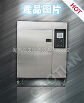 湖南兩箱式冷熱衝擊試驗箱/衝擊試驗機