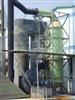 BTC型鍋爐脫硫除塵器