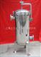 大流量过滤器 不锈钢大流量过滤器  液体大流量过滤器