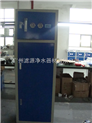 小型反渗透设备厂家 小型反渗透设备工厂
