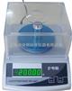供应上海电子天平 天平秤 电子台秤 黄金秤 珠宝天平 2000g/0.01g大称量精密天平 托盘天平