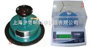 电子天平+克重称 纺织电子天平 500g/0.1g圆盘取样器 织物密度天平