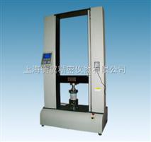 上海拉力實驗機/上海電子拉力測試機/上海電子拉力實驗機/上海拉力機價格/上海電子拉力試驗機/