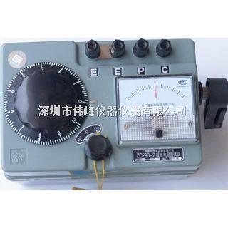 zc29b-1接地摇表,zc29b-1接地电阻计