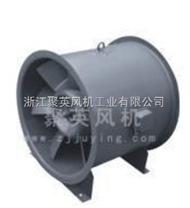 GXF系列管道斜流风机-浙江聚英