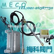 MECO-L-I离子棒水处理器