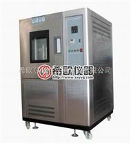 供應促銷高低溫恒溫試驗箱價格