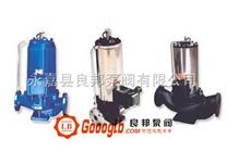 屏蔽泵永嘉良邦制造 www.goooglb.cc