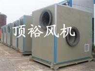 防腐蚀风机隔音箱