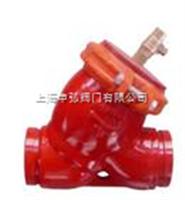 Y型沟槽式消防水过滤器