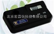 GDYQ-105S 甲醇快速检测仪