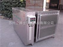 合成树脂厂臭气处理设备