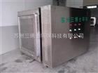 化肥厂异味处理设备