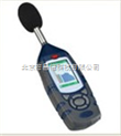 CEL-620积分式倍频带数字声级计
