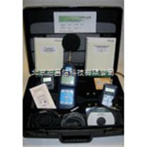 倍频程声级计和噪声测试剂量计/dBadge 工具包