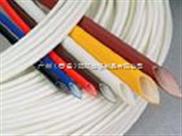 白色硅树脂玻璃纤维编织套管,大红玻璃纤维套管