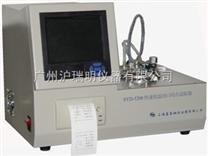 SYD-5208A快速高温闭口闪点试验器/上海昌吉SYD-5208A