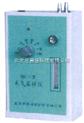 QC-1S/QC-1B单气路气体采样器